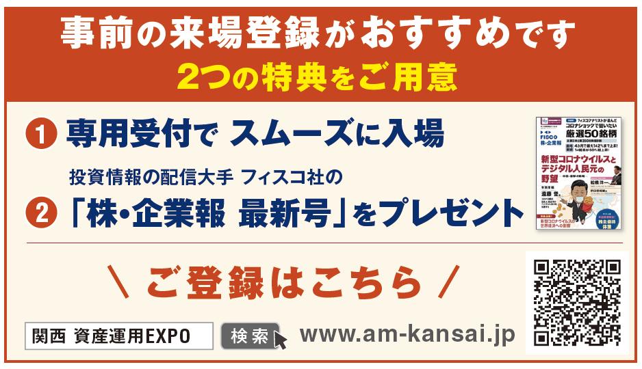 f:id:murakamihjm:20200826154420p:plain