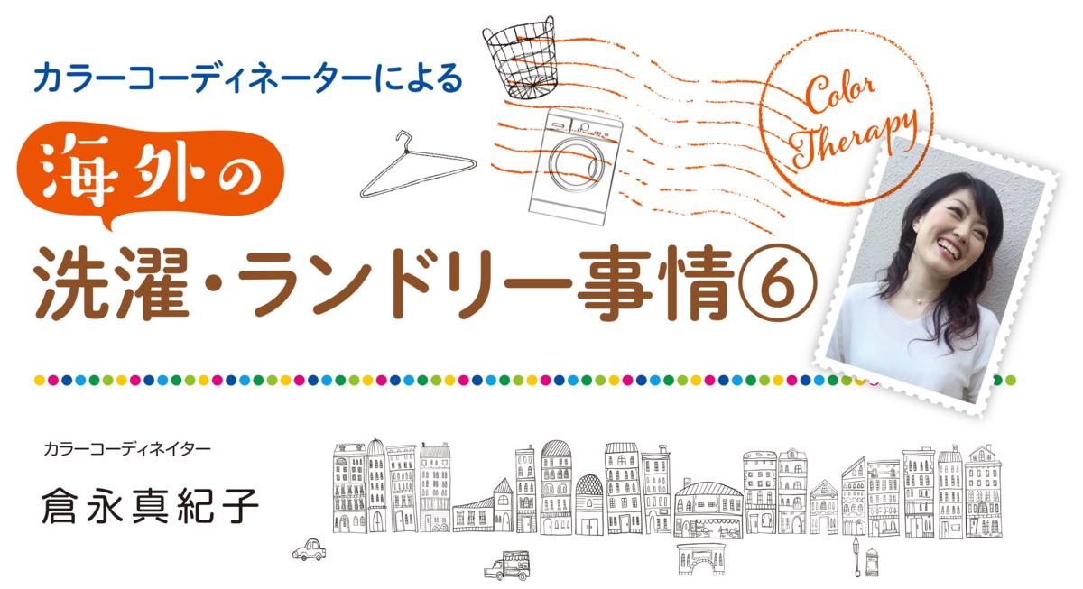f:id:murakamihjm:20200831052011p:plain
