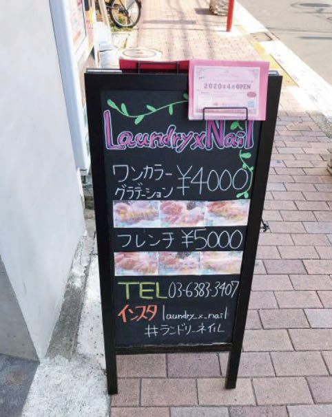f:id:murakamihjm:20200902185538p:plain