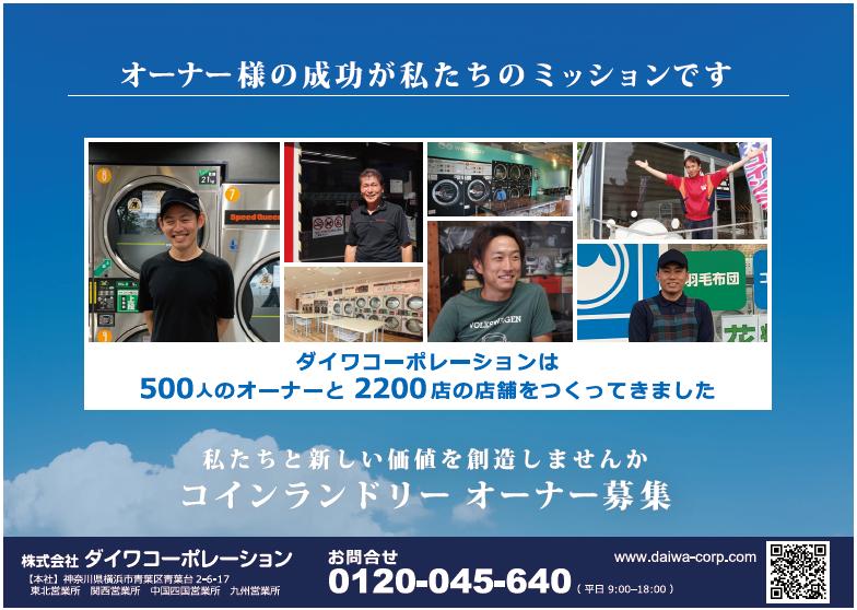 f:id:murakamihjm:20200906040738p:plain