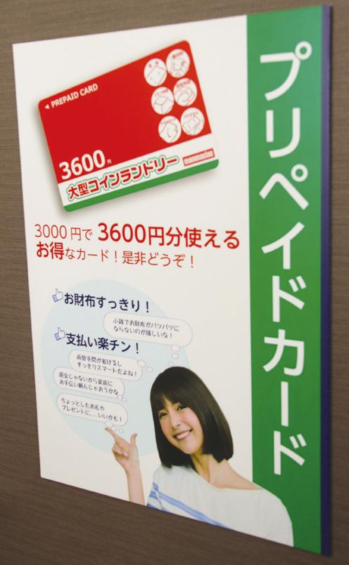 f:id:murakamihjm:20200906043033p:plain