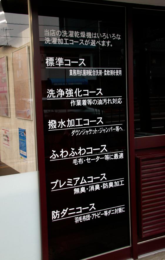 f:id:murakamihjm:20201223162555p:plain