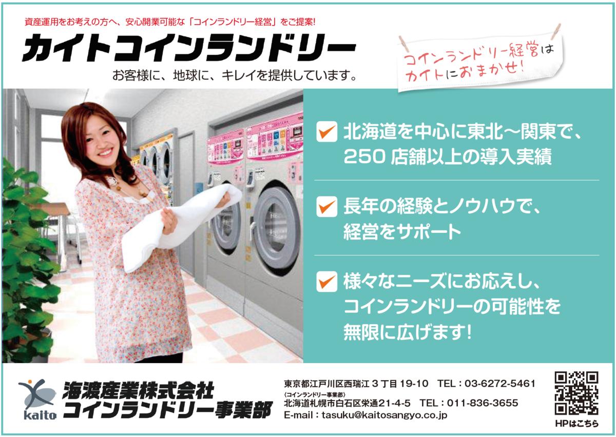 f:id:murakamihjm:20201223162920p:plain