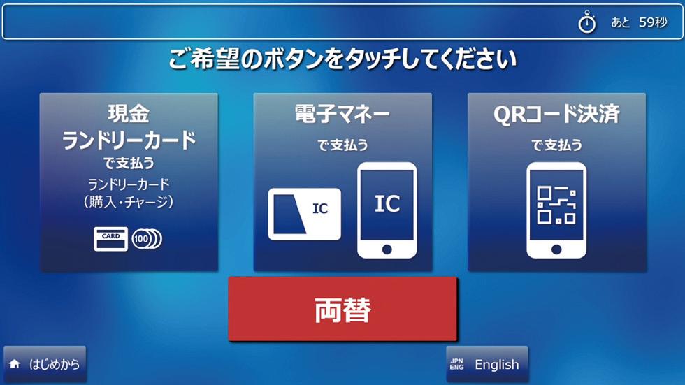 f:id:murakamihjm:20201227025842p:plain