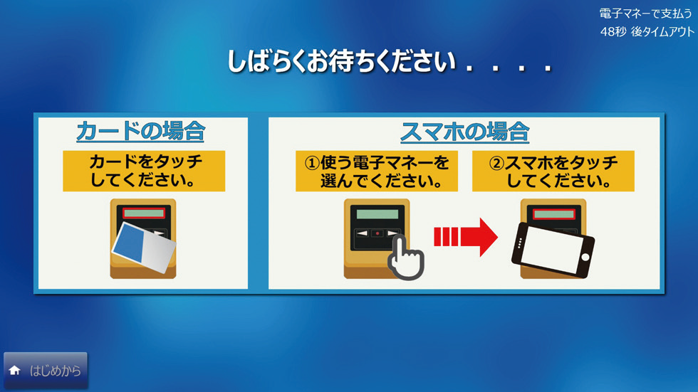 f:id:murakamihjm:20201227025854p:plain