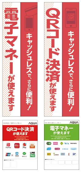f:id:murakamihjm:20201227030200p:plain