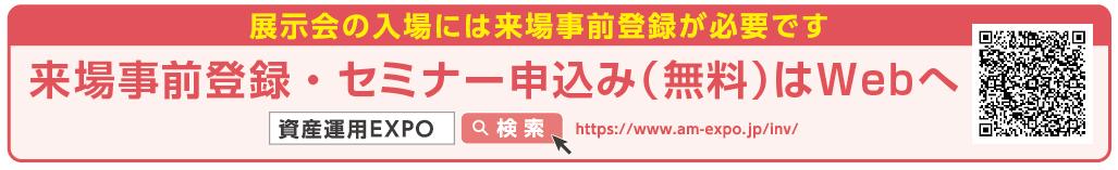 f:id:murakamihjm:20201227035444p:plain