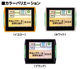 f:id:murakamihjm:20201227042046p:plain