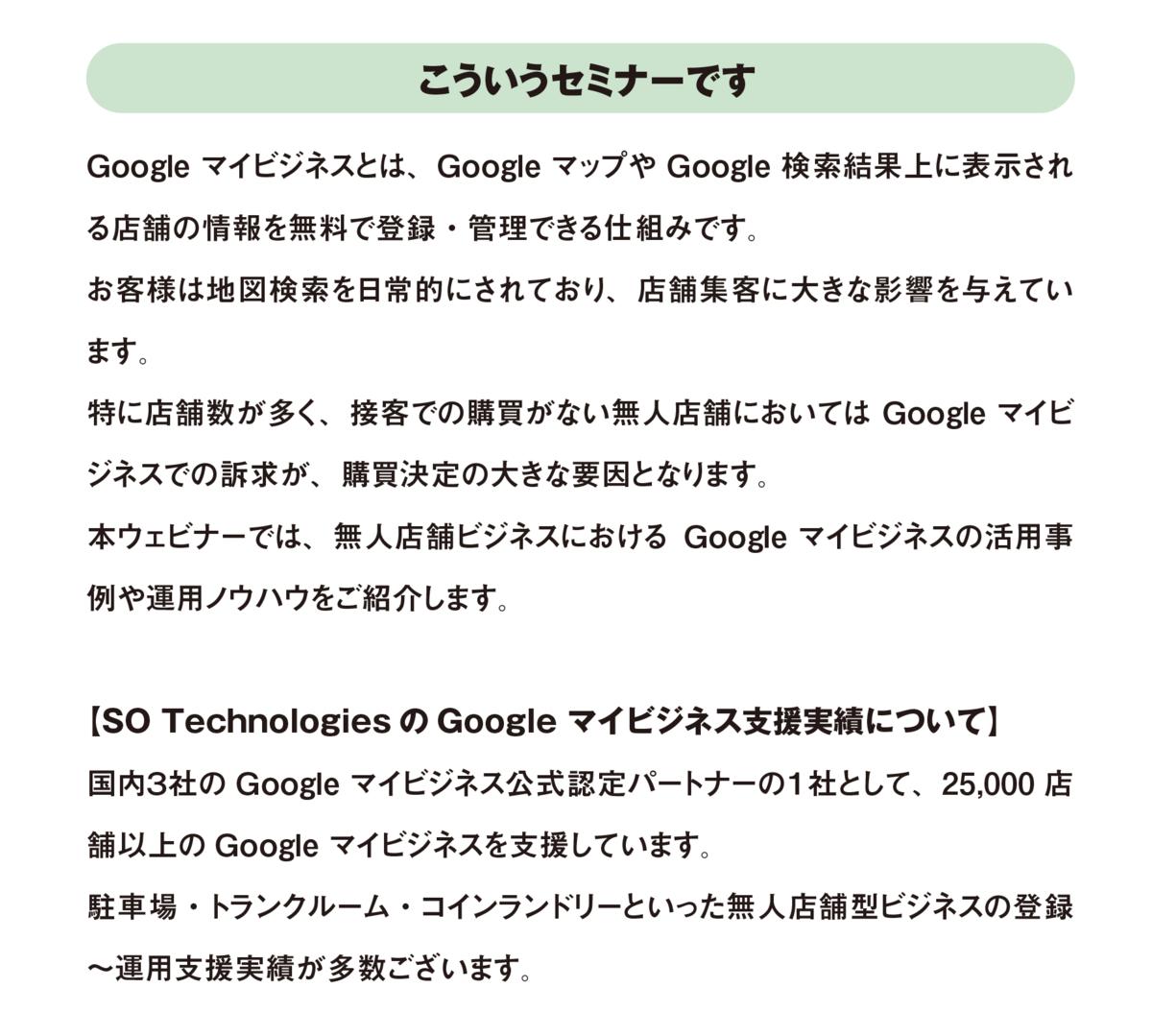 f:id:murakamihjm:20210202152838p:image