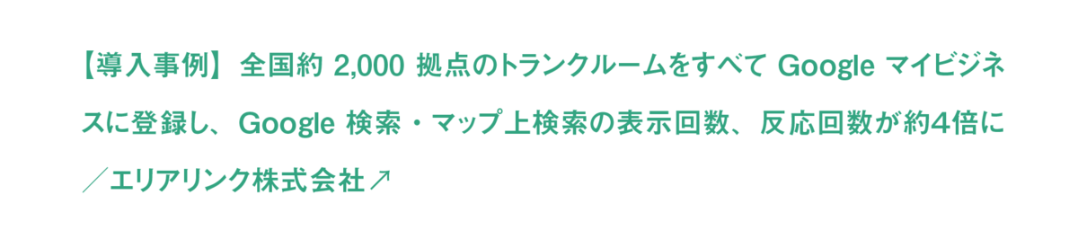 f:id:murakamihjm:20210202152902p:image