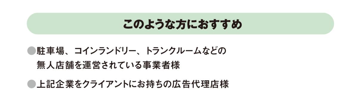 f:id:murakamihjm:20210202152922p:image