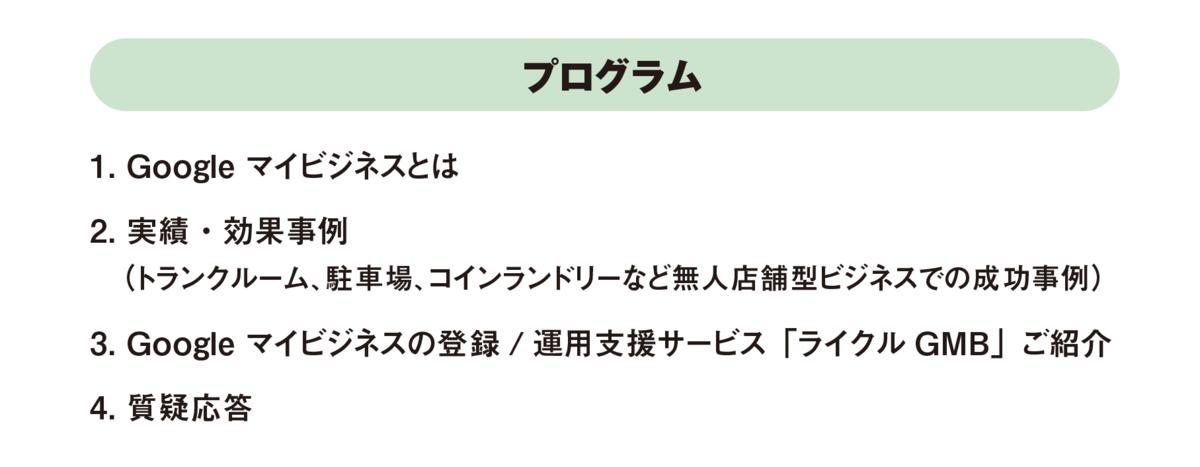 f:id:murakamihjm:20210202152957p:image