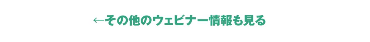 f:id:murakamihjm:20210202153041p:image