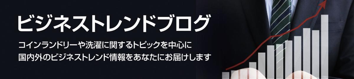 f:id:murakamihjm:20210402055717p:plain