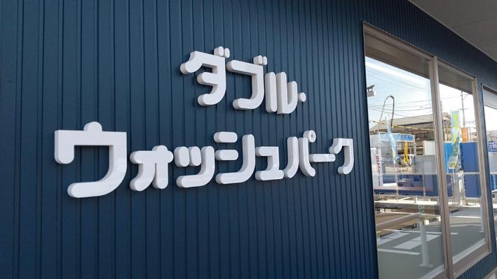 f:id:murakamihjm:20210427094810p:plain