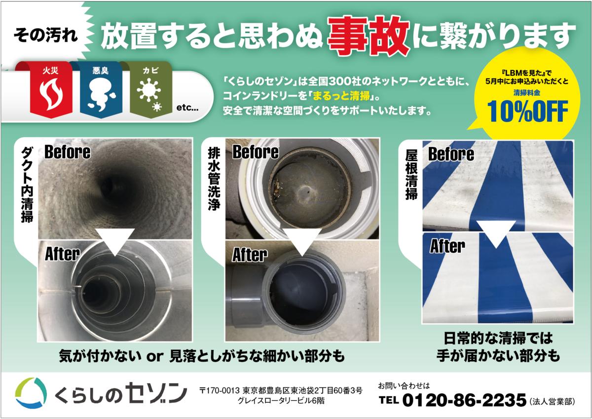 f:id:murakamihjm:20210430175847p:plain