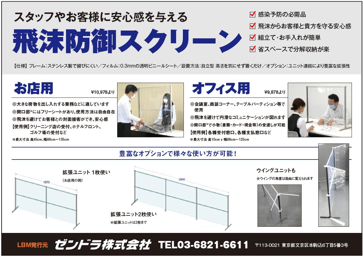 f:id:murakamihjm:20210517144013p:plain