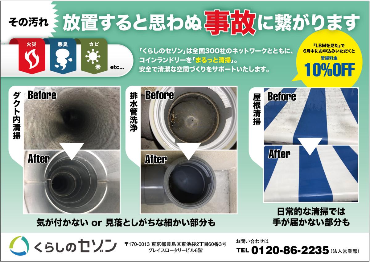 f:id:murakamihjm:20210601093236p:plain