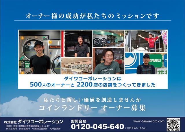 f:id:murakamihjm:20210806174649j:plain