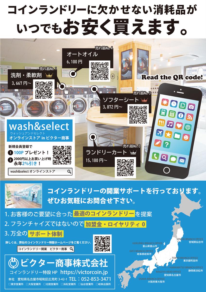 f:id:murakamihjm:20210830141959j:plain
