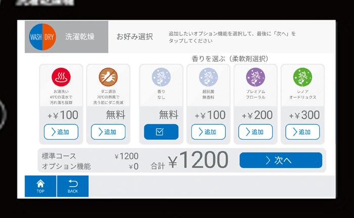 f:id:murakamihjm:20210903151906j:plain