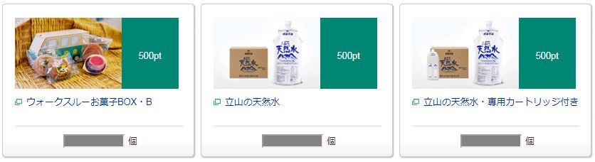 f:id:murakamiinfo:20170816164814j:plain