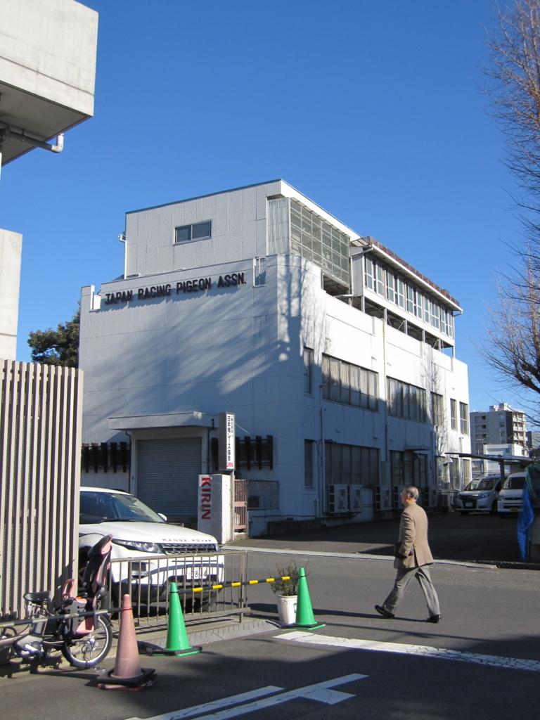 f:id:murakamiitomakiei:20180104222742j:plain