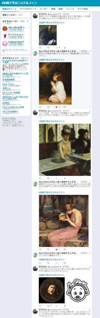 f:id:murakenekarum:20180509002913p:plain