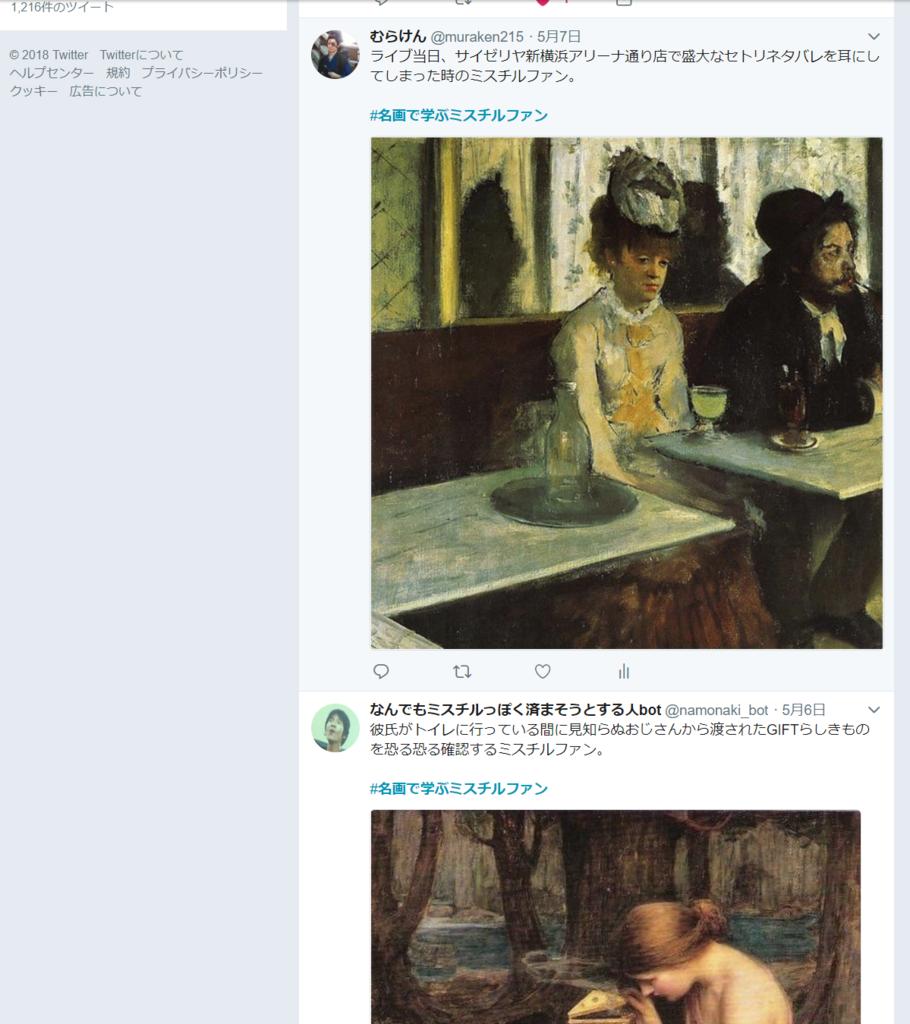 f:id:murakenekarum:20180509003914p:plain
