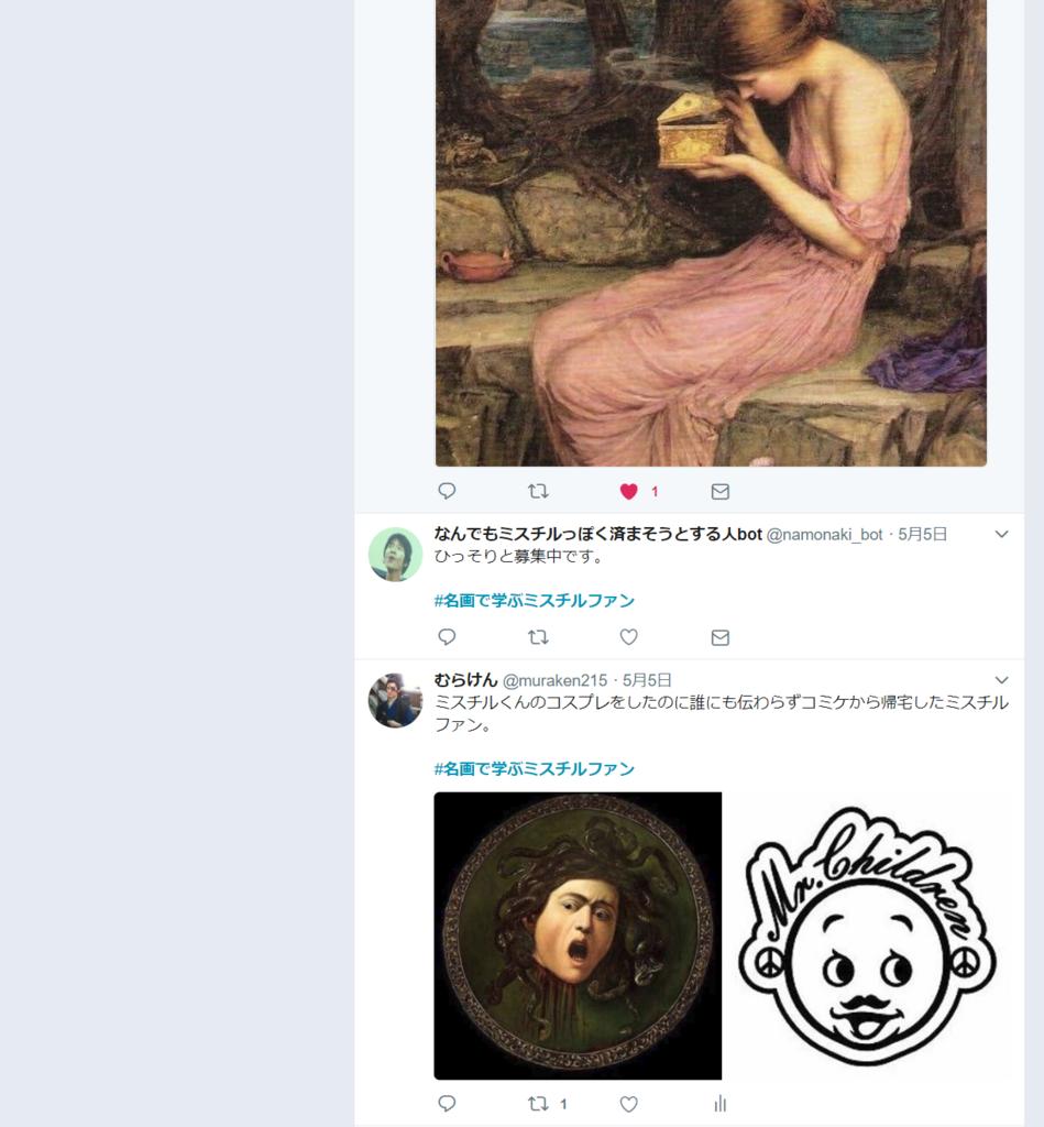 f:id:murakenekarum:20180509003941p:plain