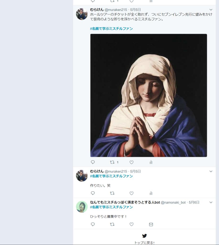 f:id:murakenekarum:20180509004023p:plain
