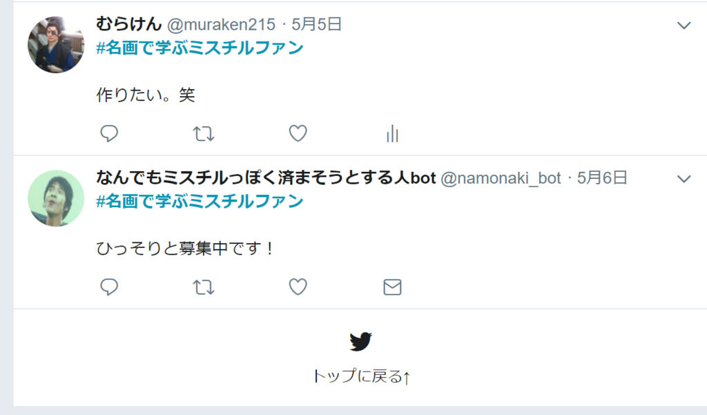 f:id:murakenekarum:20180509004244p:plain