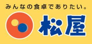 f:id:murakenekarum:20180518003800j:plain