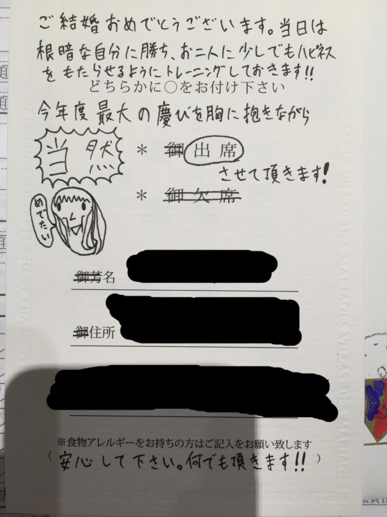 f:id:murakenekarum:20180529221540p:plain