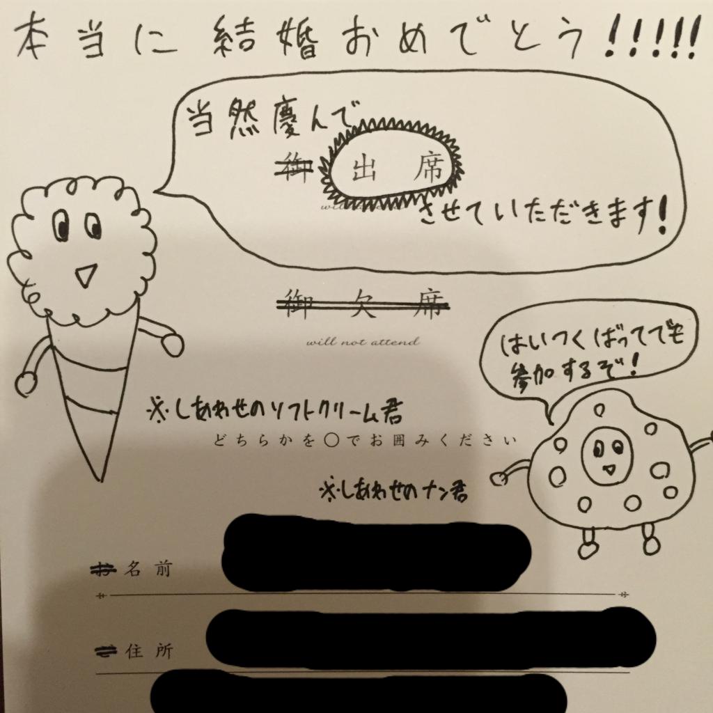 f:id:murakenekarum:20180529221905p:plain