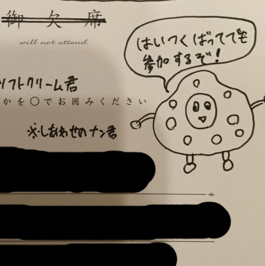 f:id:murakenekarum:20180529231103p:plain