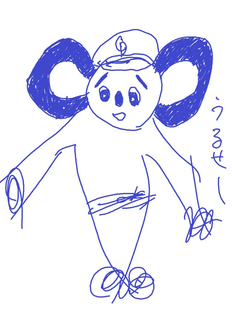 f:id:murakenekarum:20180602170256p:plain
