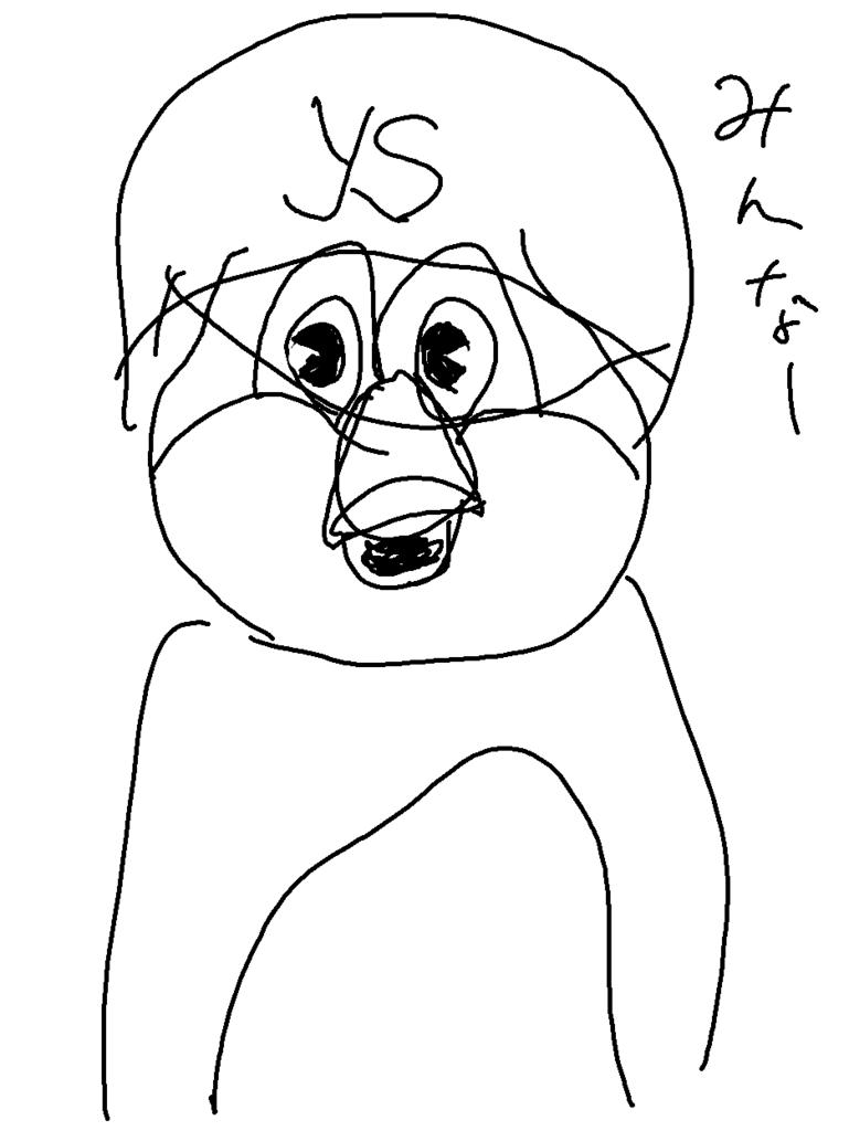 f:id:murakenekarum:20180602170320p:plain