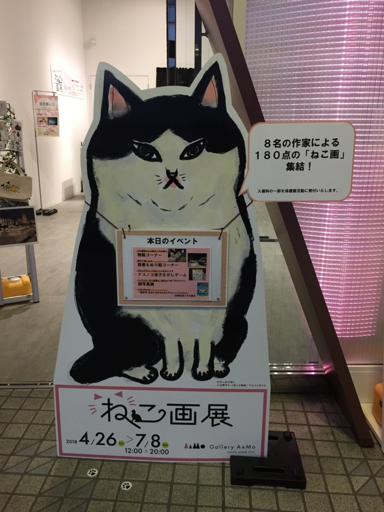 f:id:murakenekarum:20180610002308j:plain