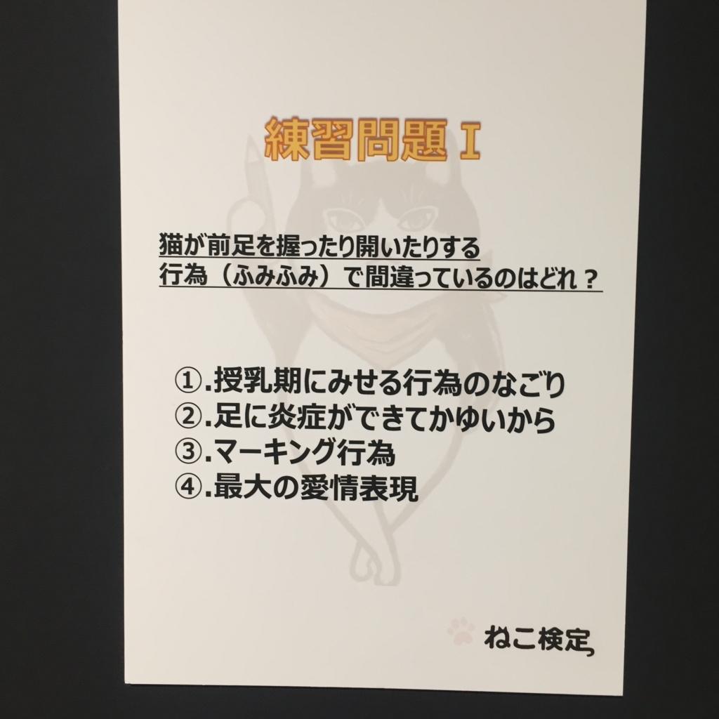 f:id:murakenekarum:20180610002520j:plain