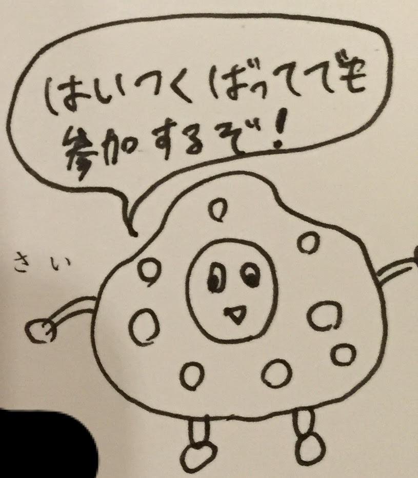 f:id:murakenekarum:20180610190451p:plain