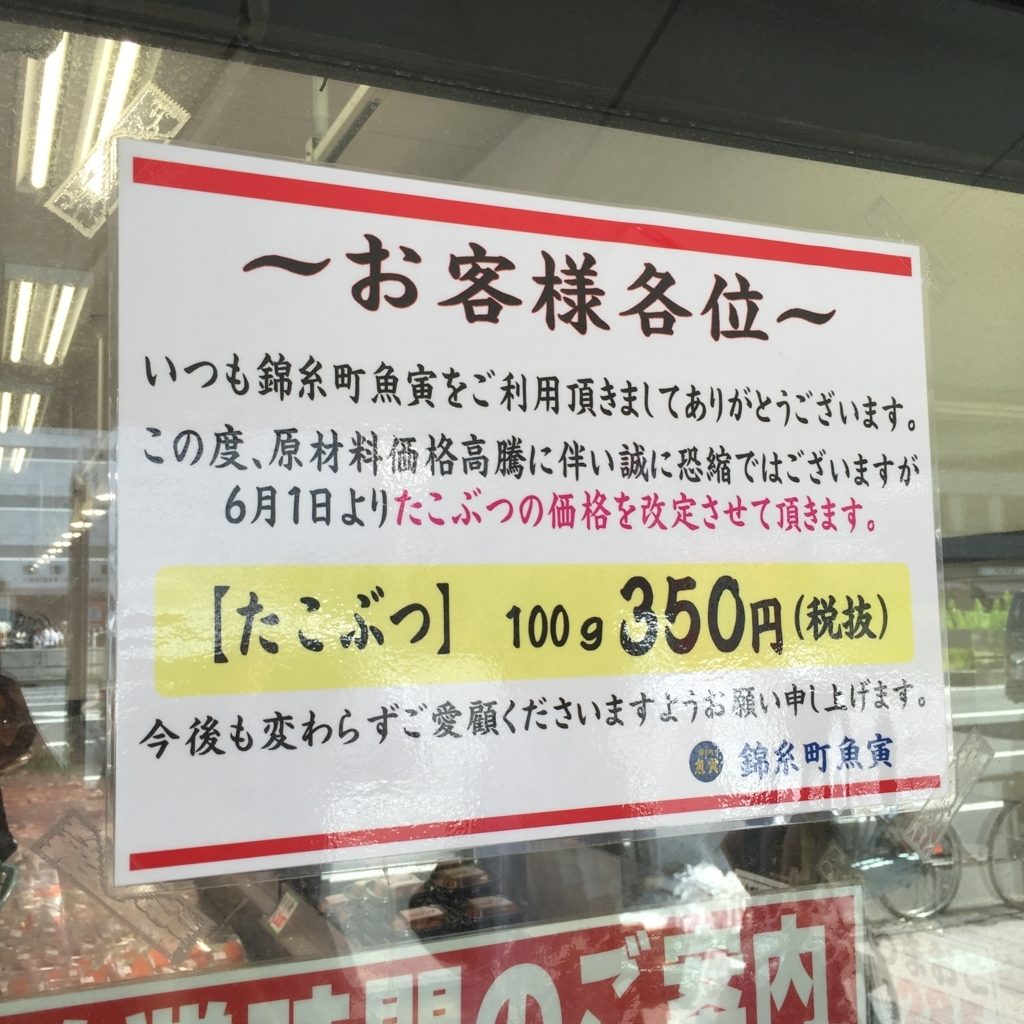 f:id:murakenekarum:20180630230516j:plain