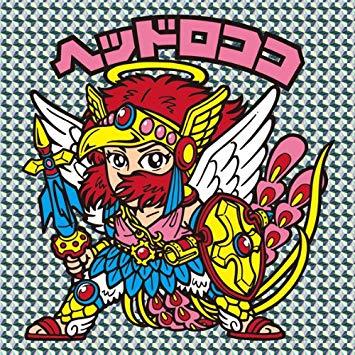 f:id:murakenekarum:20180708230731p:plain