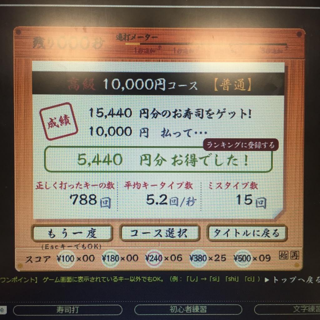 f:id:murakenekarum:20180715232355j:plain