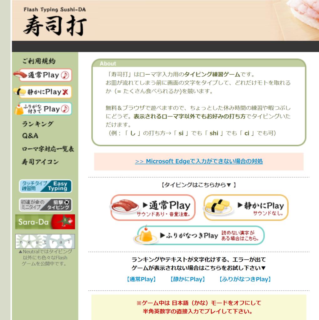 f:id:murakenekarum:20180715233503p:plain