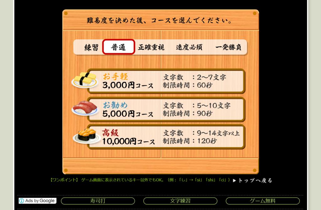 f:id:murakenekarum:20180715233545p:plain