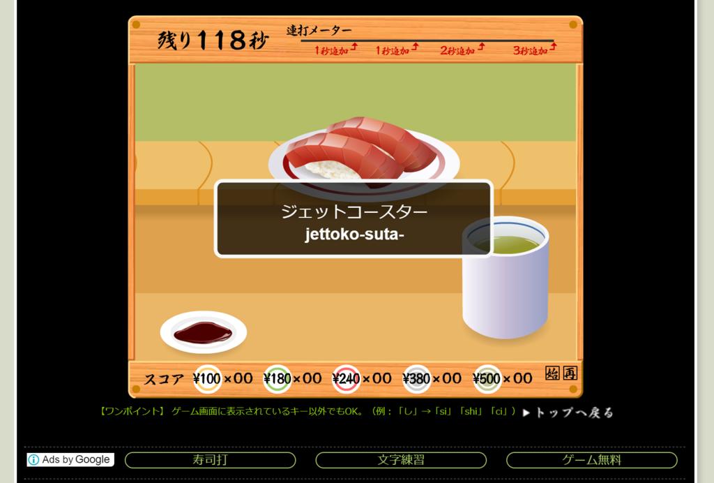 f:id:murakenekarum:20180715233600p:plain