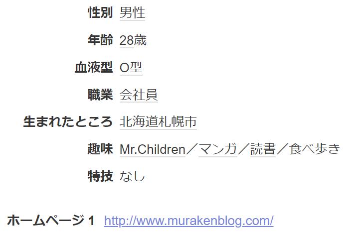 f:id:murakenekarum:20180813035821p:plain
