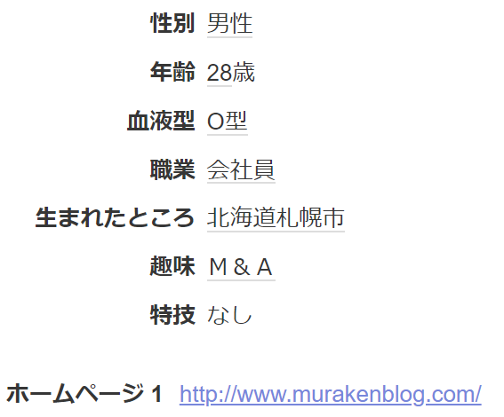 f:id:murakenekarum:20180813040710p:plain