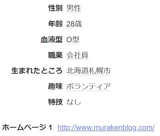 f:id:murakenekarum:20180813052640p:plain